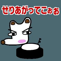 [LINEスタンプ] 浦井健治 うらけんスタンプ2