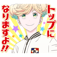 [LINEスタンプ] TVアニメ「かげきしょうじょ!!」