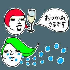[LINEスタンプ] mottoの大人の省スペース♡ビビットカラー