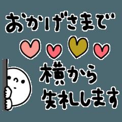 [LINEスタンプ] mottoの省スペース☆クッキリ2