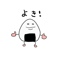 [LINEスタンプ] ONIGIRI☆日常