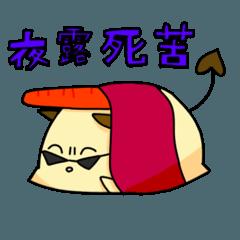[LINEスタンプ] でびらいすたんぷ 其の弐
