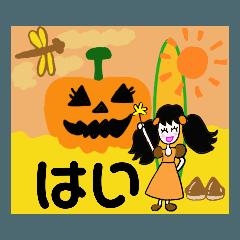 [LINEスタンプ] 秋色スタンプ!!