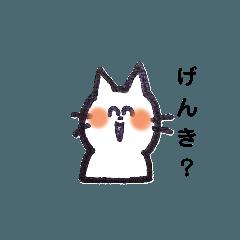 [LINEスタンプ] ネコ丸くん