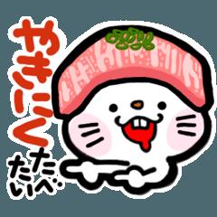 [LINEスタンプ] しろねこぐうちょきの たべたい&のみたい