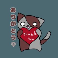 [LINEスタンプ] ゾンビ猫のボロ†