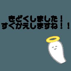 [LINEスタンプ] 良い反応!