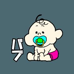 [LINEスタンプ] 丸めな赤ちゃん