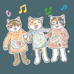 [LINEスタンプ] ネコのちーことお友だち 5