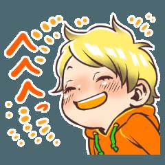 [LINEスタンプ] 円仁ちゃんスタンプ